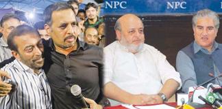 Political Alliance سیاسی اتحاد