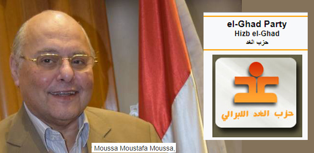 Moussa Moustafa Moussa