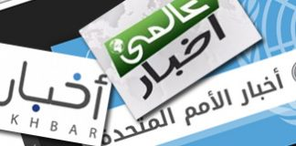 Akhbar Nama اخبار نامہ