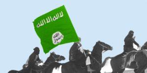 Islami Inqlab