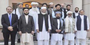 افغان وفد سراج الحق کے ہمراہ
